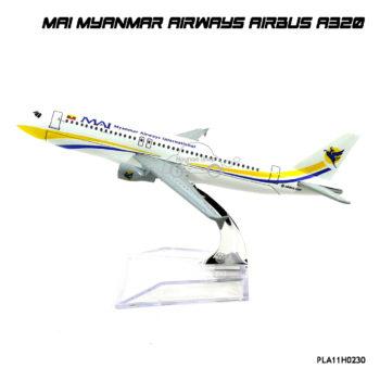 โมเดลเครื่องบิน MAI MYANMAR AIRWAYS AIRBUS A320