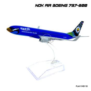 โมเดลเครื่องบิน นกแอร์ นกยูง สีน้ำเงิน