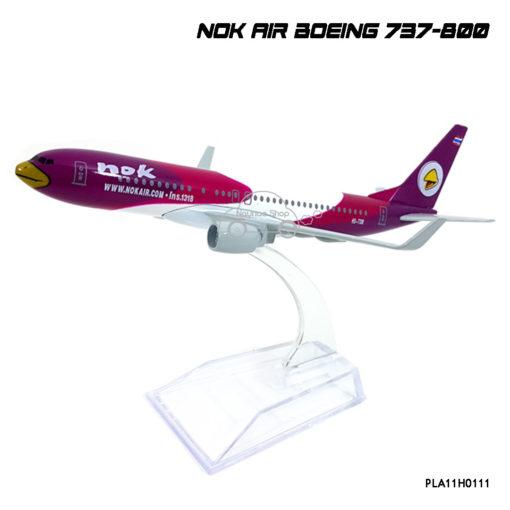 โมเดลเครื่องบิน นกแอร์ สีม่วง สวยงาม