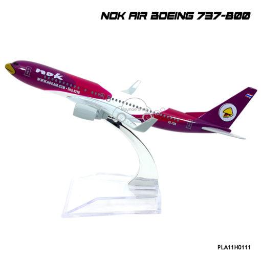 โมเดลเครื่องบิน นกแอร์ สีม่วง