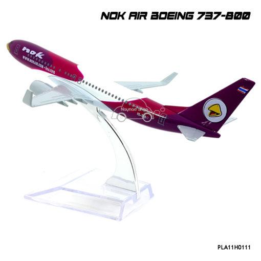โมเดลเครื่องบิน นกแอร์ สีม่วง น่าสะสม