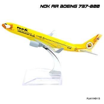 โมเดลเครื่องบิน นกแอร์ สีเหลือง