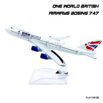 โมเดลเครื่องบิน ONE WORLD BRITISH AIRWAYS Boeing 747