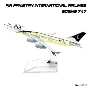 โมเดลเครื่องบิน PIA PAKISTAN INTERNATIONAL AIRLINES Boeing 747