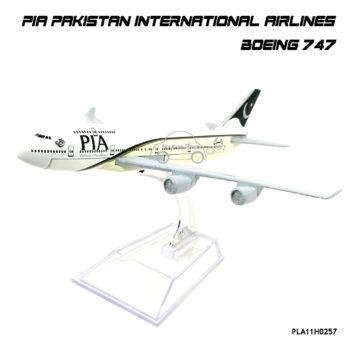 โมเดลเครื่องบิน PIA PAKISTAN INTERNATIONAL AIRLINES Boeing 747 สวย