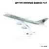 โมเดลเครื่องบิน QATAR AIRWAYS Boeing 747