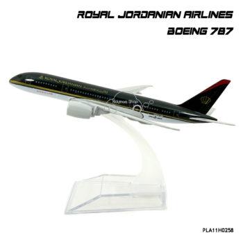 โมเดลเครื่องบิน ROYAL JORDANIAN AIRLINES Boeing 787