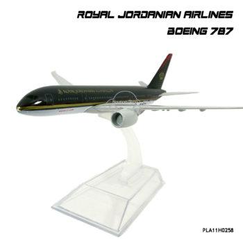 โมเดลเครื่องบิน ROYAL JORDANIAN AIRLINES Boeing 787 สวยๆ