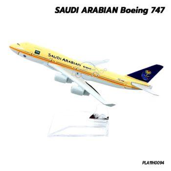 โมเดลเครื่องบิน SAUDI ARABIAN Boeing 747 ประกอบสำเร็จ พร้อมฐานตั้งโชว์