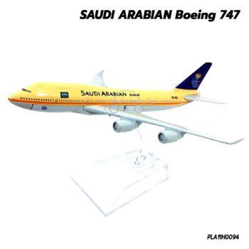 โมเดลเครื่องบิน SAUDI ARABIAN Boeing 747 ประกอบสำเร็จ ตัวลำทำจากเหล็ก