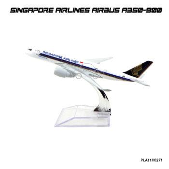 โมเดลเครื่องบิน SINGAPORE AIRLINES AIRBUS A350-900