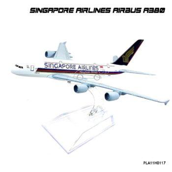 โมเดลเครื่องบิน สิงคโปร์ แอร์ไลน์ Airbus A380 โมเดลจำลองเหมือนจริง