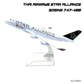 โมเดลเครื่องบิน THAI AIRWAYS STAR ALLIANCE Boeing 747-400