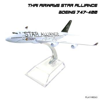 โมเดลเครื่องบิน THAI AIRWAYS STAR ALLIANCE Boeing 747-400 มุมข้างหน้า