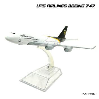 โมเดลเครื่องบิน UPS AIRLINES Boeing 747 ลายสวย