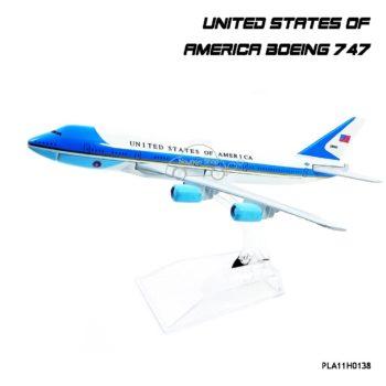 โมเดลเครื่องบิน United States of America Boeing 747 (Air Force One)