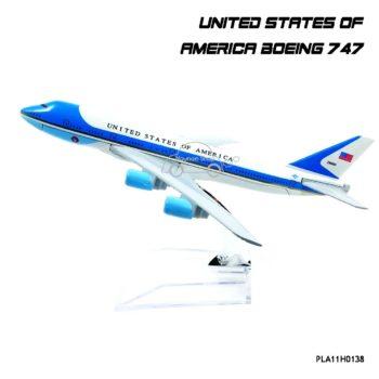 โมเดลเครื่องบิน United States of America Boeing 747 (Air Force One) โมเดลเครื่องบิน ราคาถูก
