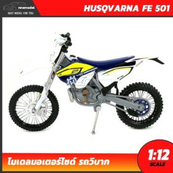 โมเดลรถวิบาก HUSQVARNA FE 501 (Scale 1:12) โมเดลมอเตอร์ไซด์ Motorbike Model Maisto