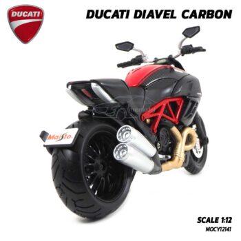 โมเดล Ducati Diavel Carbon (Scale 1:12) โมเดลดูคาติ ประกอบสำเร็จ พร้อมตั้งโชว์