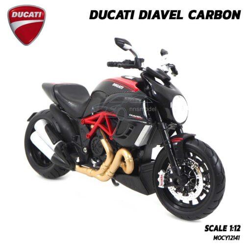 โมเดล Ducati Diavel Carbon (Scale 1:12) โมเดลดูคาติ ผลิตโดยแบรนด์ Maisto