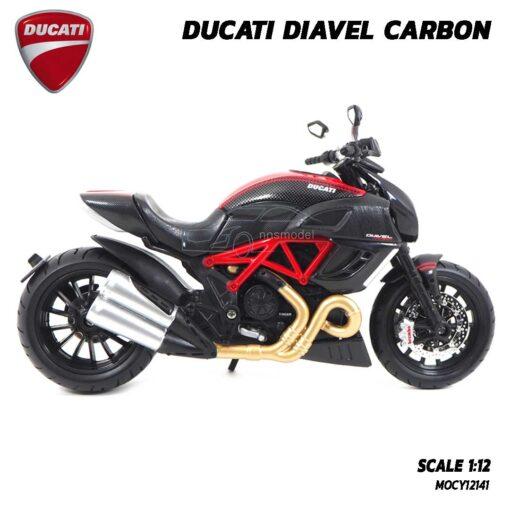 โมเดล Ducati Diavel Carbon (Scale 1:12) โมเดลดูคาติ ผลิตจากโลหะผสม Diecast Model + พลาสติก ABS