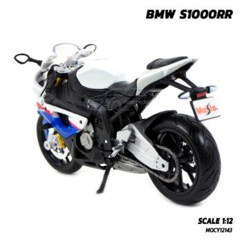 โมเดล S1000RR (Scale 1:12) โมเดลบิ๊กไบค์ รุ่นขายดี