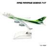 โมเเดลเครื่องบิน โดยสาร IRAQI AIRWAYS Boeing 747