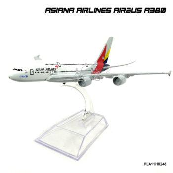 โมเดลเครื่องบิน ASIANA AIRLINES AIRBUS A380