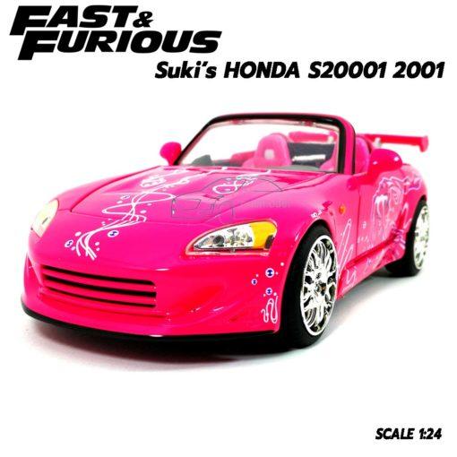 โมเดลรถฟาส SUKI HONDA S2000 (1:24)