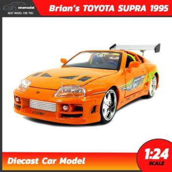 โมเดลรถฟาส Brian's Toyota Supra 1995 (1:24) Jada Toys