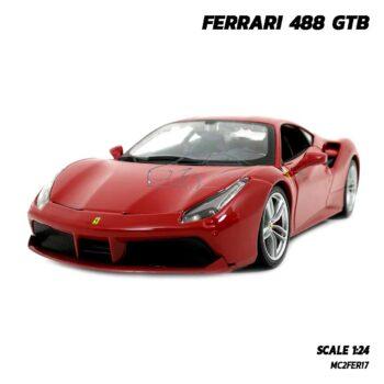 โมเดลรถ เฟอร์รารี่ FERRARI 488 GTB (Scale 1:24) รถโมเดล ของขวัญ ของสะสม