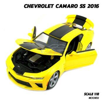โมเดลรถ CHEVROLET CAMARO SS 2016 สีเหลือง (Scale 1:18) รถเหล็กโมเดลจำลอง ของสะสม Maisto