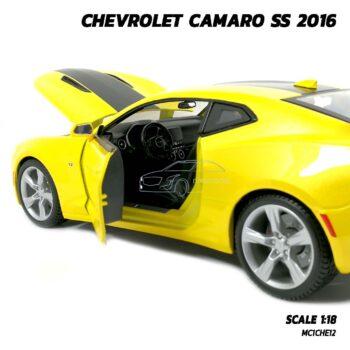 โมเดลรถ CHEVROLET CAMARO SS 2016 สีเหลือง (Scale 1:18) โมเดลรถเหล็ก ภายในรถจำลองสมจริง