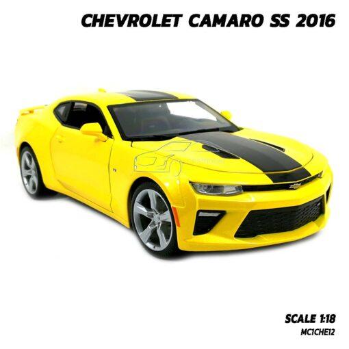 โมเดลรถ CHEVROLET CAMARO SS 2016 สีเหลือง (Scale 1:18) โมเดลรถเหล็ก รถโมเดลสะสม Maisto