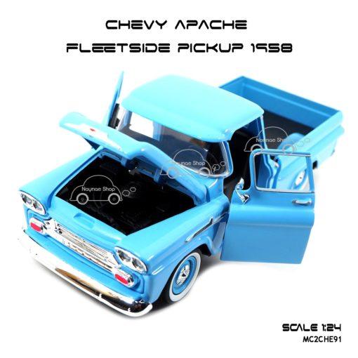โมเดลรถ CHEVY APACHE FLEETSIDE PICKUP 1958 สีฟ้า เปิดประตูได้