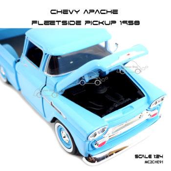 โมเดลรถ CHEVY APACHE FLEETSIDE PICKUP 1958 สีฟ้า เปิดห้องเครื่องได้