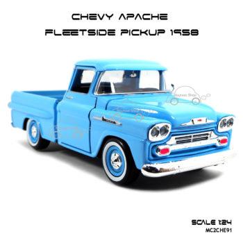 โมเดลรถ CHEVY APACHE FLEETSIDE PICKUP 1958 สีฟ้า โมเดลลิขสิทธิ