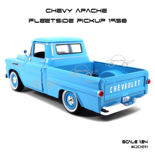 โมเดลรถ CHEVY APACHE FLEETSIDE PICKUP 1958 สีฟ้า ประกอบสำเร็จ