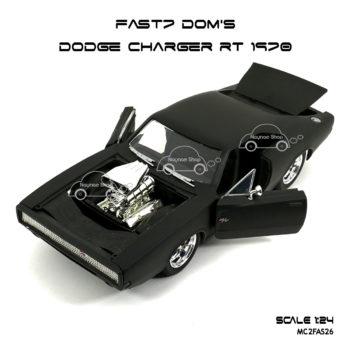 โมเดลรถ FAST7 DOM DODGE CHARGER RT 1970 (Scale 1:24) เปิดได้ครบ