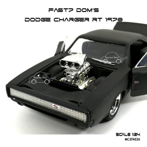 โมเดลรถ FAST7 DOM DODGE CHARGER RT 1970 (Scale 1:24) ห้องเครื่องเหมือนจริง