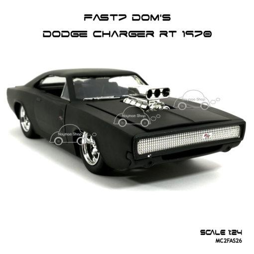 โมเดลรถ FAST7 DOM DODGE CHARGER RT 1970 (Scale 1:24) โมเดลลิขสิทธิแท้
