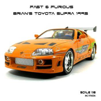 โมเดลรถ Fast Furious Brian TOYOTA SUPRA 1995 (1:18)