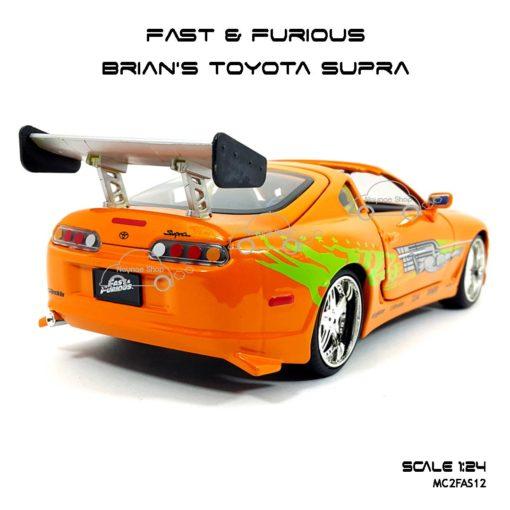 โมเดลรถ Fast Furious Brian TOYOTA SUPRA 1995 สีส้ม พร้อมตั้งโชว์