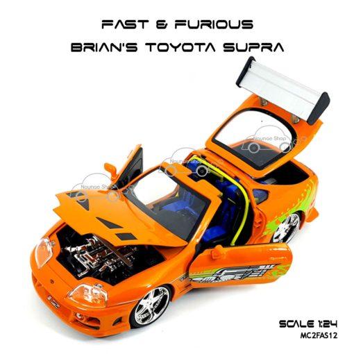 โมเดลรถ Fast Furious Brian TOYOTA SUPRA 1995 สีส้ม เปิดได้ครบ