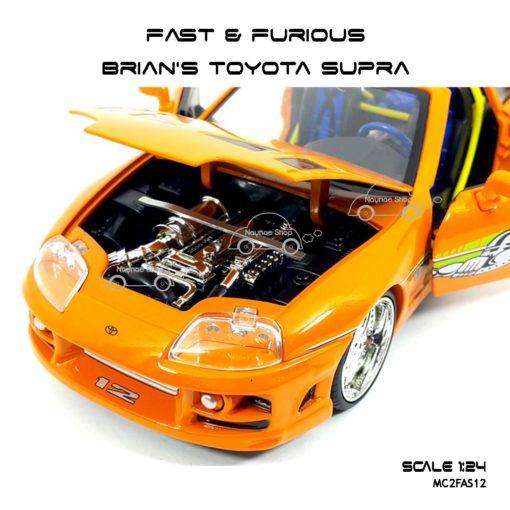 โมเดลรถ Fast Furious Brian TOYOTA SUPRA 1995 สีส้ม เปิดห้องเครื่องได้