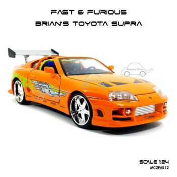โมเดลรถ Fast Furious Brian TOYOTA SUPRA 1995 สีส้ม โมเดลลิขสิทธิ