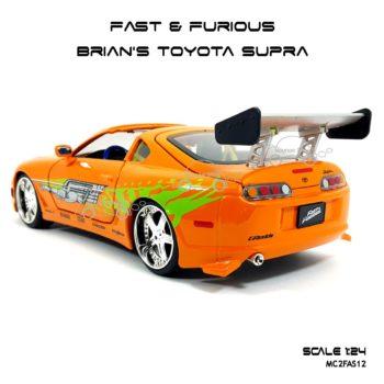 โมเดลรถ Fast Furious Brian TOYOTA SUPRA 1995 สีส้ม ท้ายรถสวยๆ