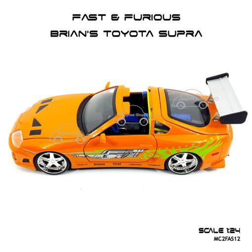 โมเดลรถ Fast Furious Brian TOYOTA SUPRA 1995 สีส้ม เปิดปะทุน