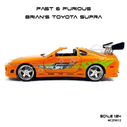 โมเดลรถ Fast Furious Brian TOYOTA SUPRA 1995 สีส้ม โมเดลสำเร็จ