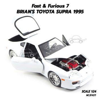 โมเดลรถ Fast7 Brian TOYOTA SUPRA 1995 (1:24) เปิดฝากระโปรงหน้ารถได้